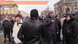 У Києві протестували власники МАФів