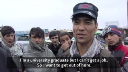 Determined To Leave Afghanistan, Even As Europe's Borders Close