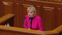 Процедура зняття недоторканності орієнтовно затягнеться до 2019 року – Луценко (відео)