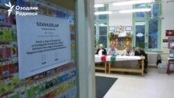 Венгры проголосовали против квот ЕС по распределению мигрантов