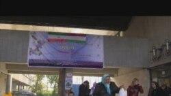 Намоишгоҳи ширкатҳои эронӣ дар Тоҷикистон