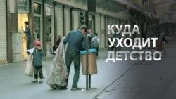 """""""Пластмассовые"""" дети сирийских мигрантов"""