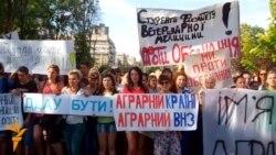 У Дніпропетровську викладачі й студенти агроуніверситету знову пікетують ОДА