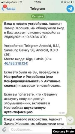 Адвокат Замир Жоошевдин Телеграм-аккаунтуна Латвиянын Рига шаарынан чабуул болгон.