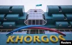 Главный терминал пограничного пункта пропуска «Хоргос», к востоку от крупнейшего города страны и коммерческого узла Алматы, Казахстан.
