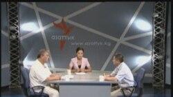 """""""Ушак жанрынын"""" удулу"""