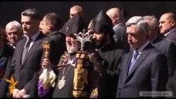 Мы боролись и будем бороться против всех проявлений геноцида - президент Армении