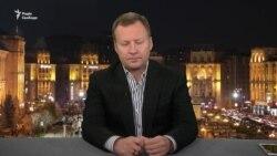 «Чому бути, того не минути». Про що розповідав Вороненков у інтерв'ю Радіо Свобода? (відео)