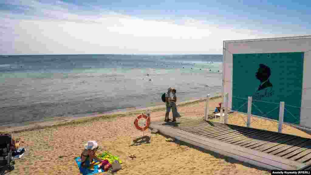На пляжі «Горький» поодинокі відпочивальники