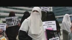 Protest protiv inicijative za zabranu nikaba
