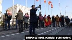 Протест на ВМРО-ДПМНЕ пред Владата: Против распродажбата на се што е македонско