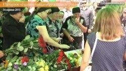 Жаһан жаңалықтары 14.08.2015