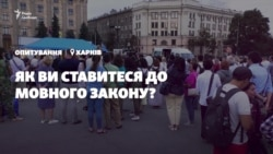 Акція «Мова об'єднує». Харків'яни вийшли на майдан Свободи – відео