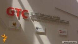 Համաշխարհային բանկը կշարունակի ծրագրերը Գյումրու տեխնոլոգիական կենտրոնում
