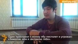 Раненый в Жанаозенских событиях рассказывает о себе