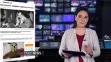 Плюшевый Гитлер для украинских детей | StopFake (видео)