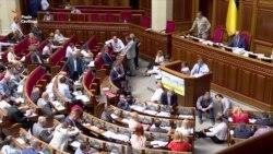 Рада підтримала у першому читанні закон про генетичну ідентифікацію військових (відео)