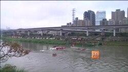 Девять человек погибли в результате крушения самолета в столице Тайваня