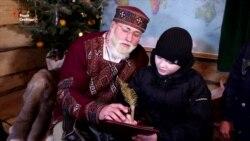 Резиденція святого Миколая відкрита для відвідувачів (відео)