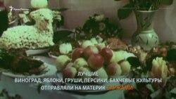 Осінні ярмарки і врожай у Криму (відео)