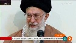 Протести в Ірані: аятола Хаменеї звинуватив «ворогів держави» у «створенні проблем» (відео)