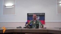 Украинада сепаратистлар тагын Русиядән гаскәр кертүне сорый