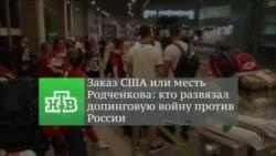 Смотри в оба. Пронесло. Россия поедет на олимпиаду в Рио.
