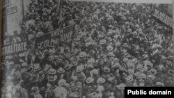 Demonstrație a muncitorilor, București, perioada neutralității.
