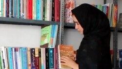 Menedék az olvasásban: könyvtár az afgán nőkért