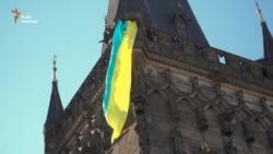 Український прапор на празьких вежах