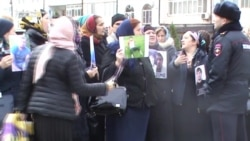 Mothers Of The Missing In Daghestan Demand Action