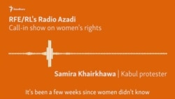 Afghan Women Speak About Taliban Rule On Radio Azadi Call-In Show