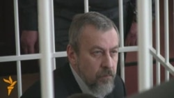 Andrey Sannikau In Court In Minsk