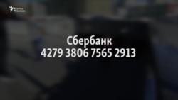 Москва: Өрттөн мигранттын эки кызынын өмүрү кыйылды