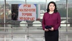 """Новости радио """"Азаттык"""", 12 марта"""