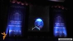 Երևանում են միանգամից 5 նոբելյան մրցանակիրներ