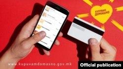 """Plakat za platnu karticu """"Kupujem domaće"""" u Severnoj Makedoniji"""