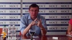 Юрій Луценко: кандидат від опозиції мусить мати принаймні 30% підтримки