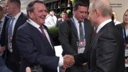 История отношения Г.Шрёдера и В.Путина
