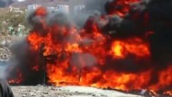 9,5 тонн кокаїну, вилученого в російських моряків, спалили в Кабо-Верде – відео