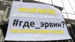 Без вести пропавшие: найдут ли исчезнувших крымчан?