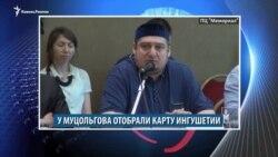 Видеоновости Кавказа 15 апреля