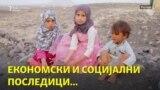 КОВИД-19: Напредок во третманот, проблем со бегалците