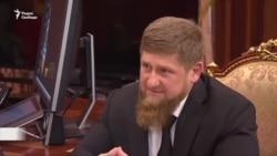 На Кадырова пожаловались в Международный уголовный суд
