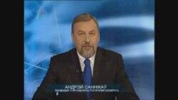 Выступ Андрэя Саньнікава 01.12.2010 ч.1