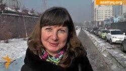 Ваш вопрос Назарбаеву