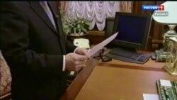 Как Путин впервые выглянул в окно