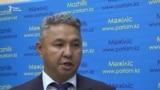 Депутаты о ситуации на казахско-кыргызской границе