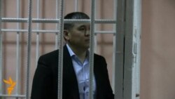 Камчы Кольбаев не признал свою вину
