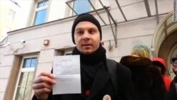 Владимир Акименков - о сроках, запрошенных прокурорами